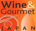 Wine & Gourmet Japan 2017 (12-15 апреля 2017)