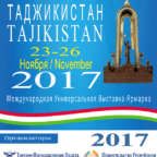 International Universal Exhibition-Fair «TAJIKISTAN – 2017» 23-26 November 2017 (autumn)